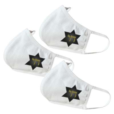 Chai in Star Themed Face Masks (3 Pack)